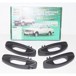 Lada Niva 4 Doors 2131 And 2101 2102 2103 2106 Euro Handles Kit Tunning