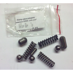 LADA NIVA / 2101-2107 Gearbox Selecto Rod Repair Kit