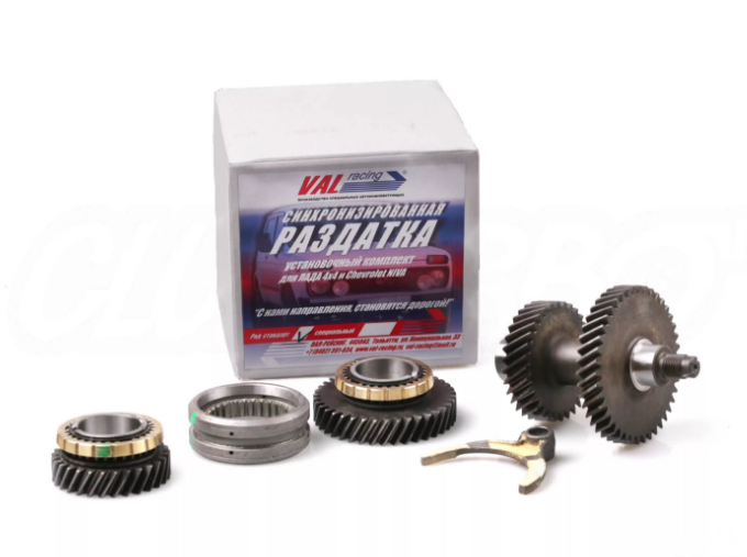 LADA NIVA Synchronized Transfer Case Kit ( TC after 2000 Year! ) Val-Racing