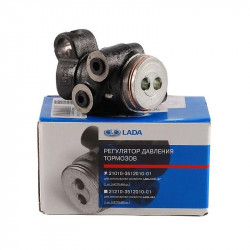 Lada Niva Brake Pressure Regulator OEM