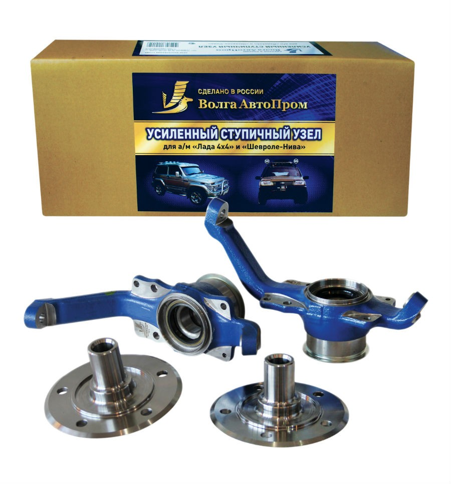 Lada Niva 1700 Knuckle Stub Axles With Reinforced Double Bearing (24 Teeth Without ABS)