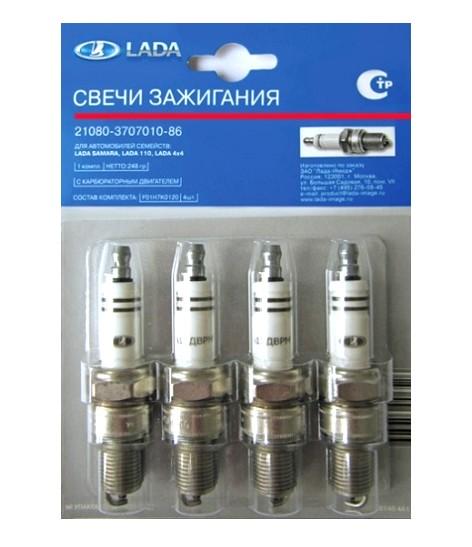 Lada Niva 1600 OEM Spark Plug Set