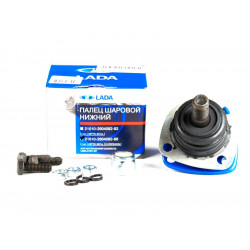 LOWER BALL JOINT OEM WITH FASTENERS LADA 2101-2107