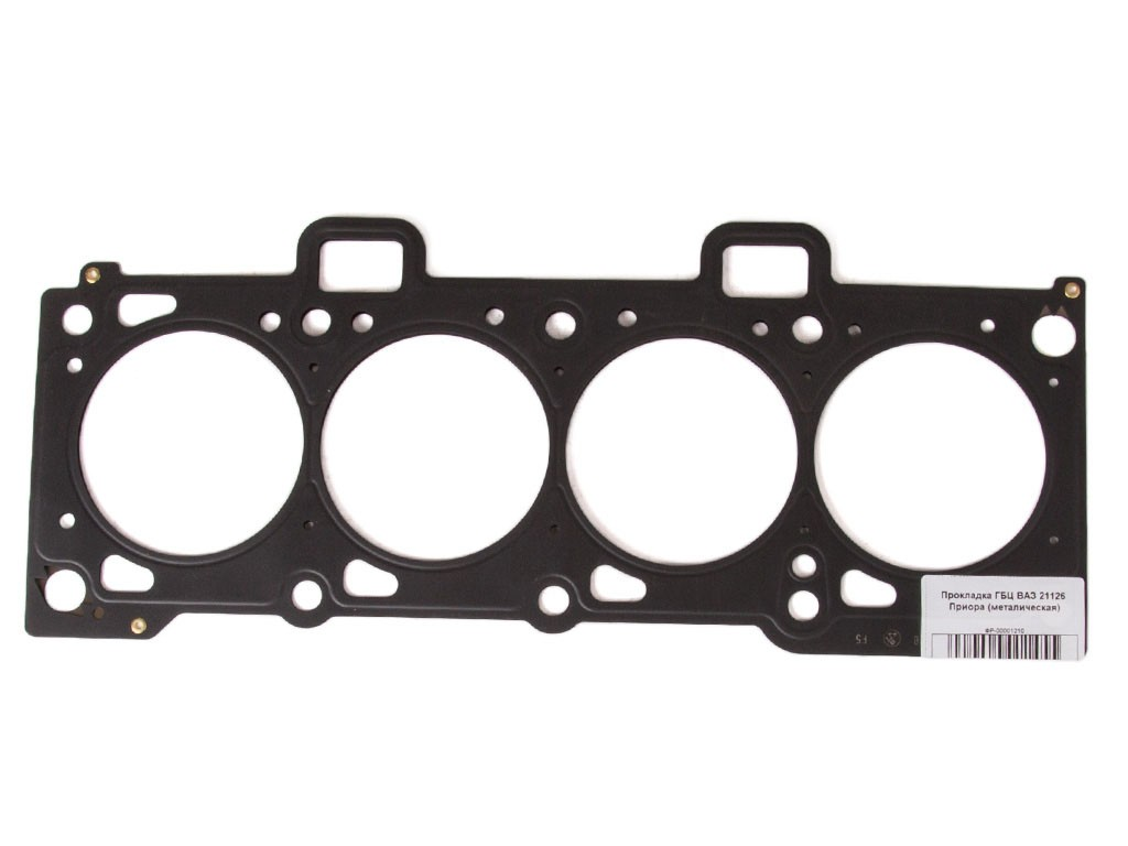 Gasket head engine OEM lada samara 1500 1600 2108 2109 2110 2112