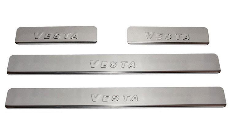 Cover plates for Vesta door openings, chrome