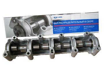Lada Niva / 2101-2107 Camshaft 1600 Complete OEM