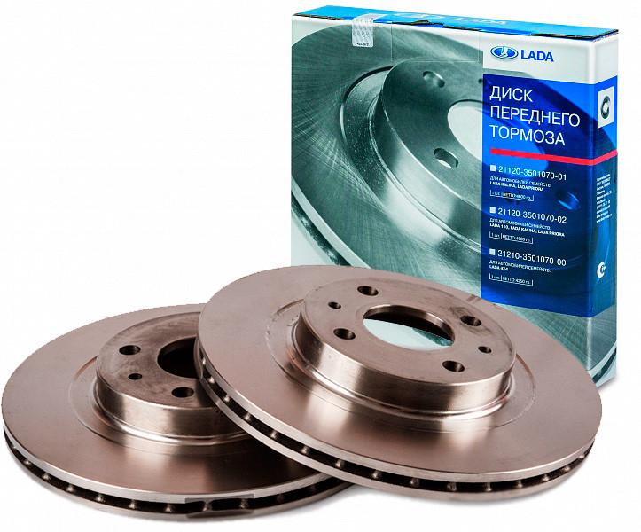 Brake disks OEM SPORT R13 LADA 2110-2112 KALINA GRANTA