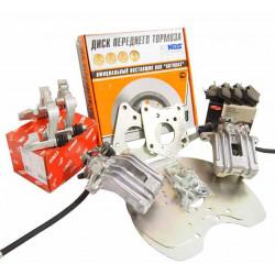 Rear disk brake kit LUCAS lada 2101 2103 2104 2105 2106 2107