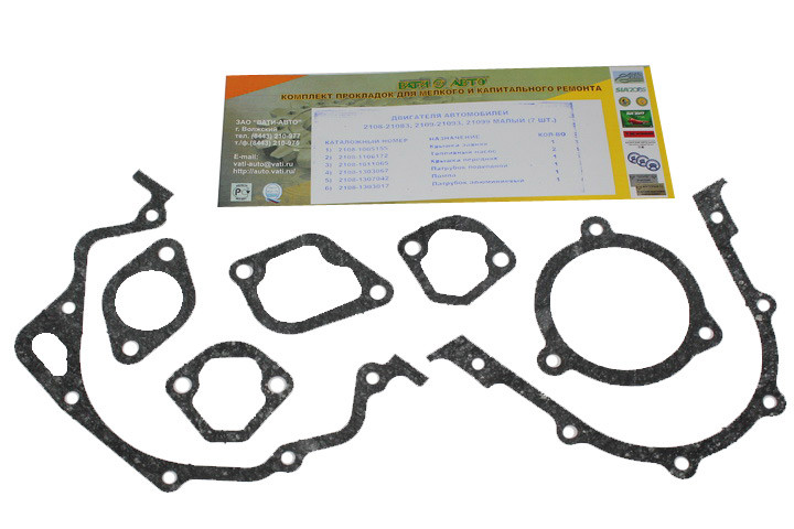 LADA 2108 - 2194 Engine gaskets, small set