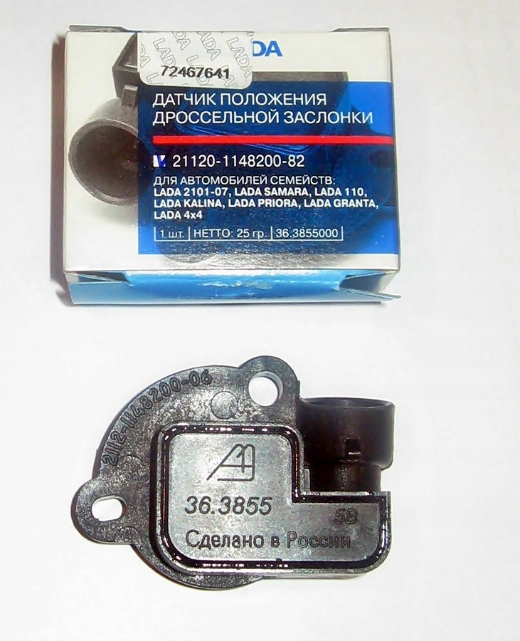 LADA NIVA 1600, 1700, LADA 2107 - 2172 Throttle position sensor OEM