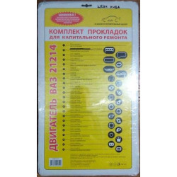 LADA NIVA 4X4, 21214, 2123 FULL GASKET ENGINE ORIGINAL  0.82